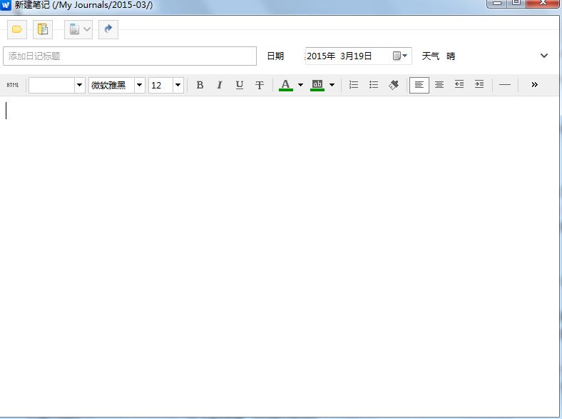 写日记几个阶段(形式篇)